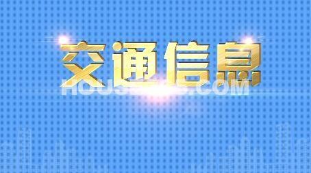 龙湖春江郦城交通信息