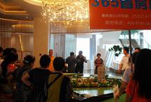 4月25日九龙坡看房回顾