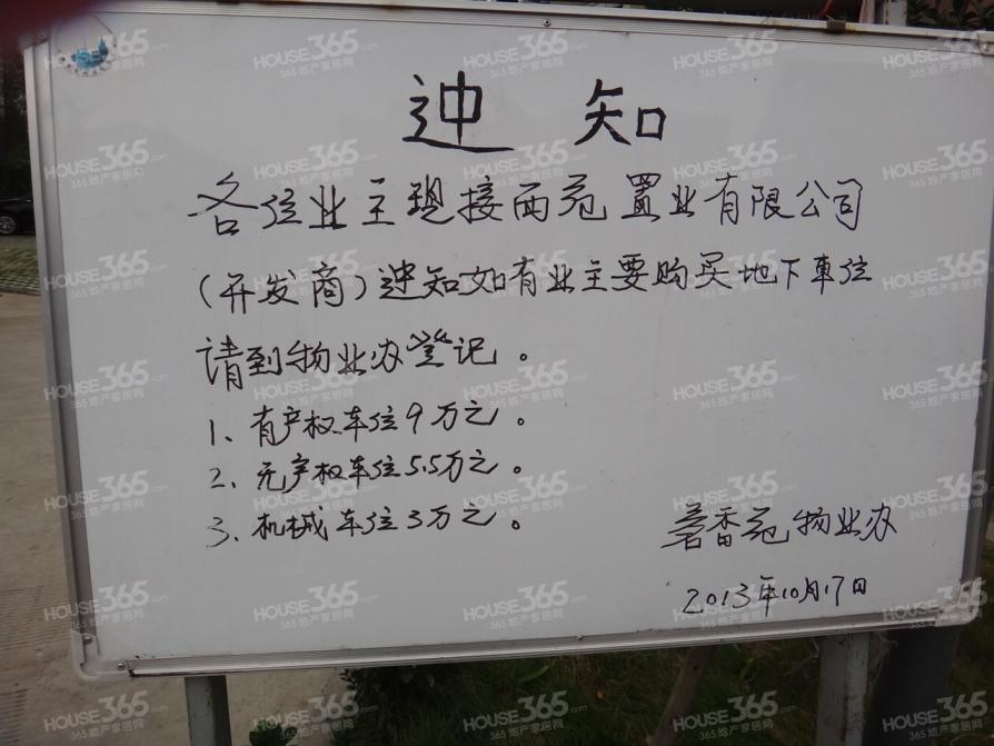 葫芦丝降b调茗香曲谱