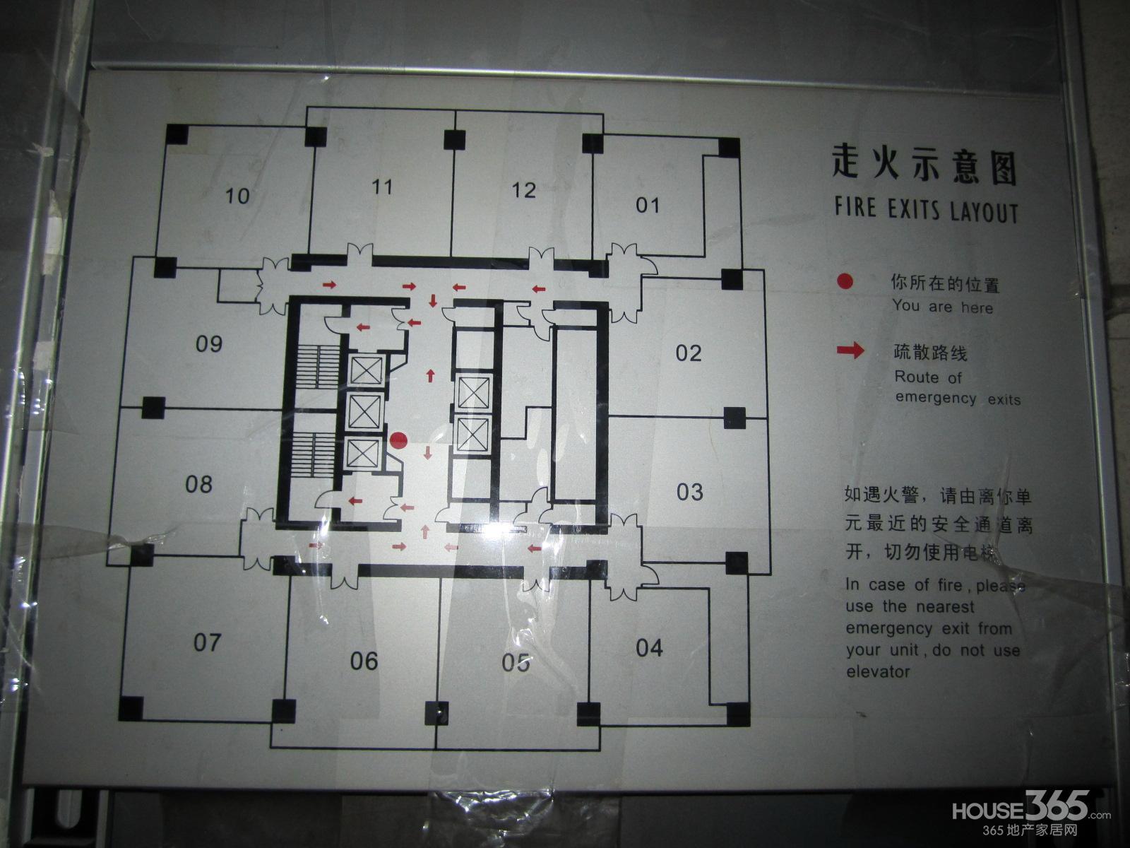【大行宫地铁口 新世纪广场a座 精装大平层 可注册纯办公250平】