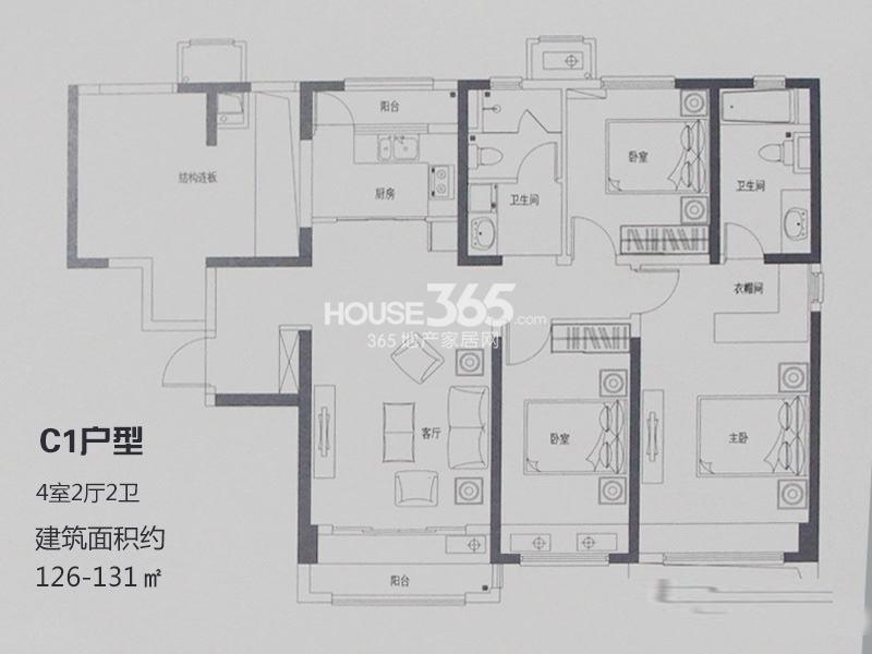 中航华府C1户型4室2厅2卫1厨 126-131㎡