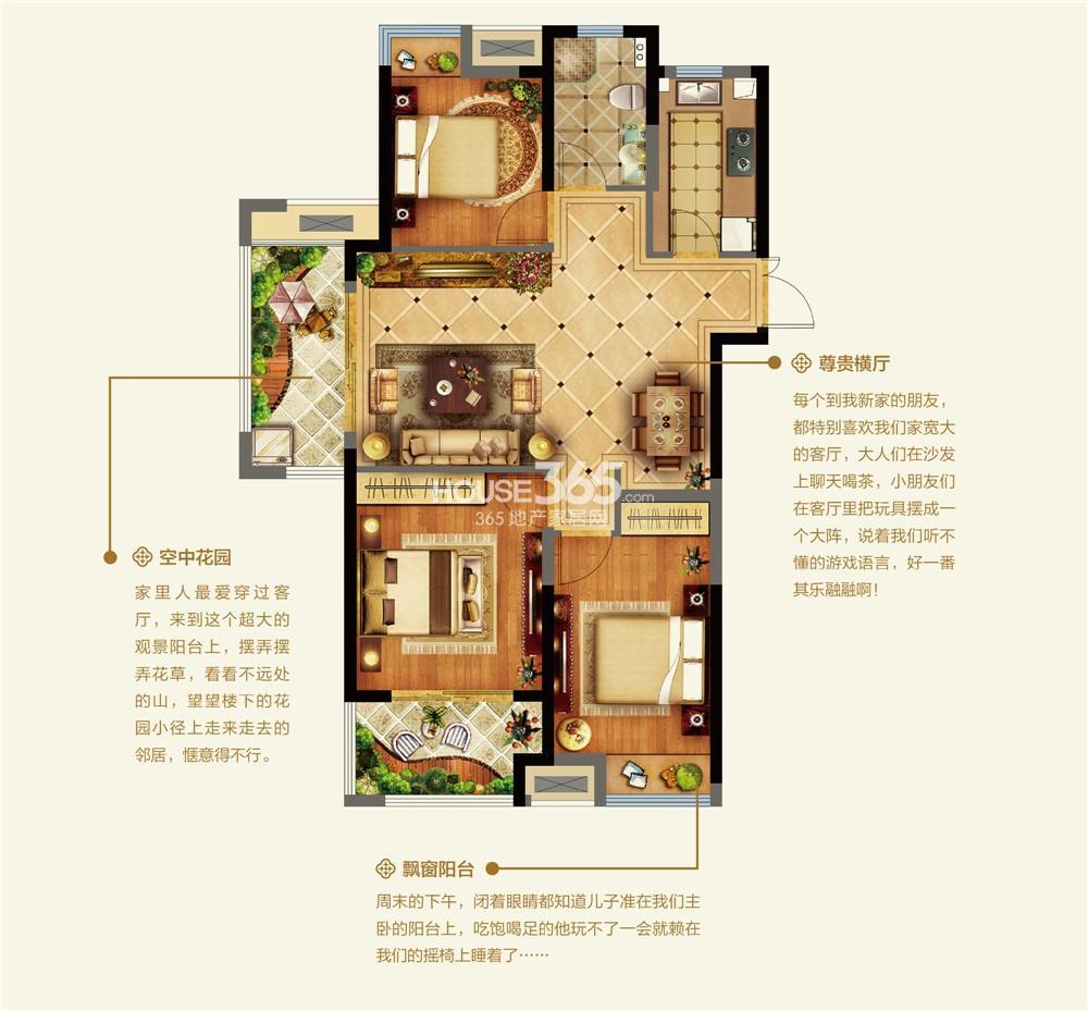 中国铁建青秀城1期1#5#标准层 B户型3房2厅1卫
