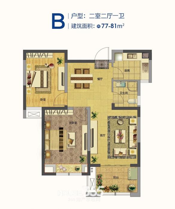 新世界广场B户型(77-81平米)