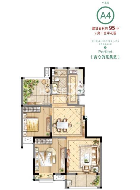 金辉浅湾雅苑A4户型小高层2房+空中花园95平