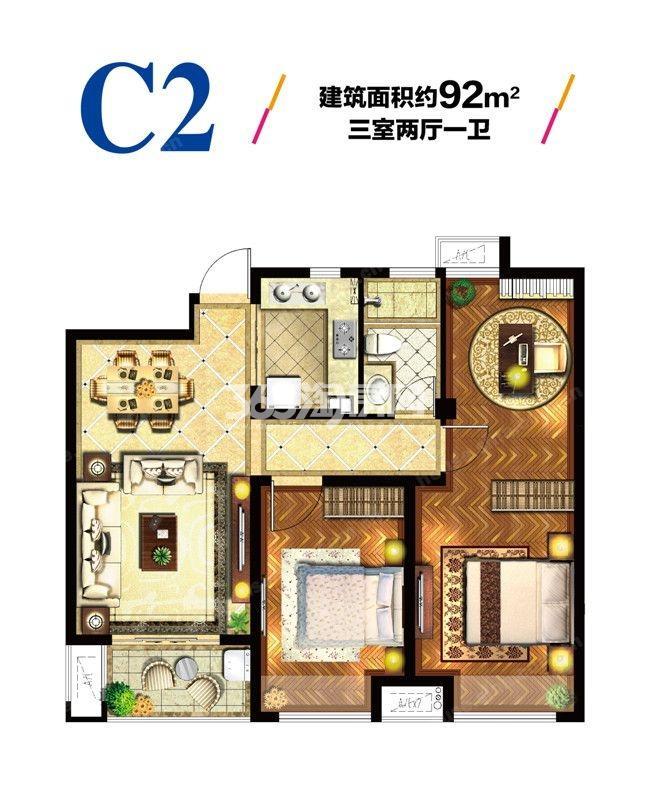 C2户型3室2厅1卫1厨 92.00㎡
