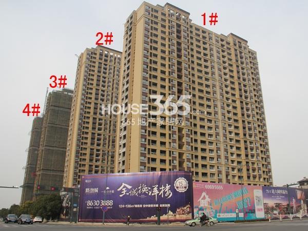 路劲城1-4#楼工程进度图(2015.3)