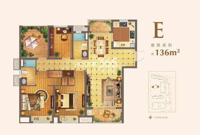 红星国际生活广场E户型,136平米