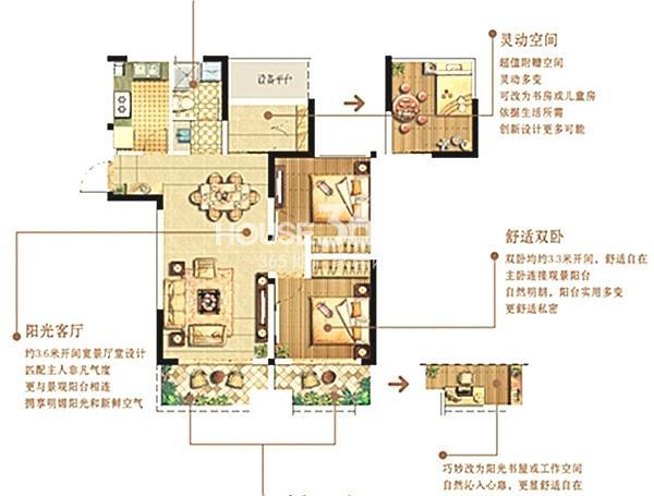 绿地悦峰公馆B1户型88㎡