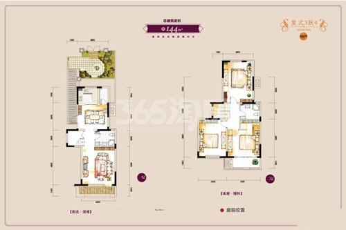 博智御园联排别墅144平户型 (3跃4)