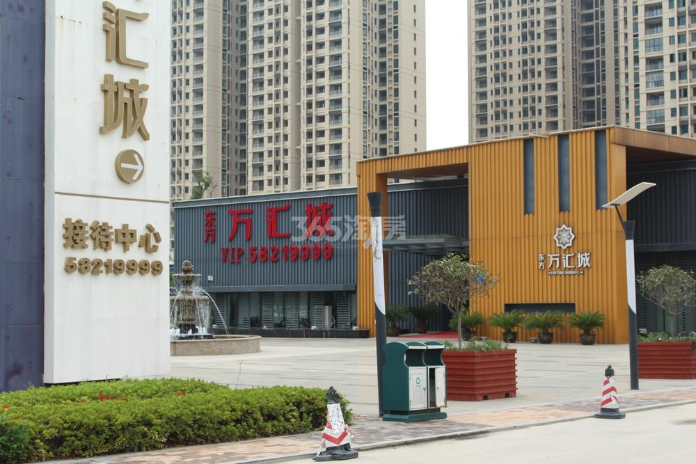 东方万汇城实景图(9.25)