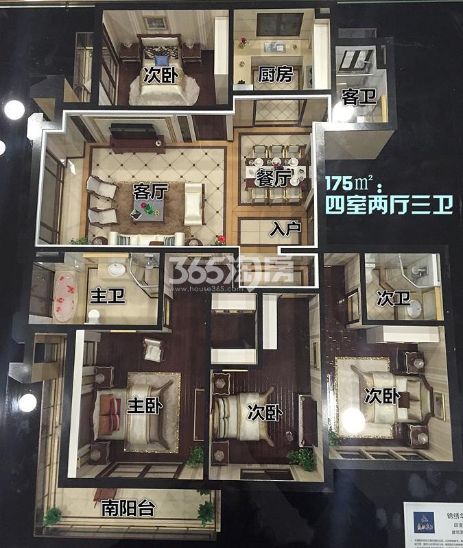 中冶盛世滨江175㎡户型图