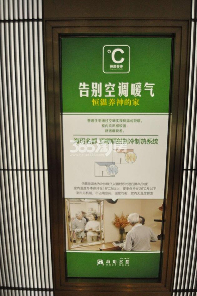 海玥名都工法示范实景图(2016.4.22)