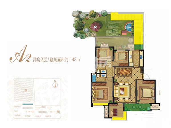 保利心语花园A1洋房二层户型图
