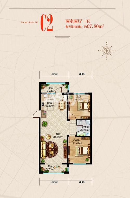C2户型 两室两厅一卫 使用面积67.80㎡