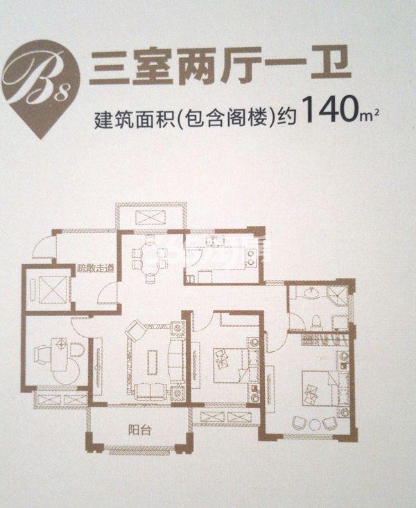 B8户型三室两厅一卫