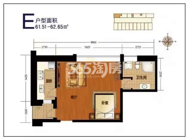 E户型 1室1厅1卫 62平米