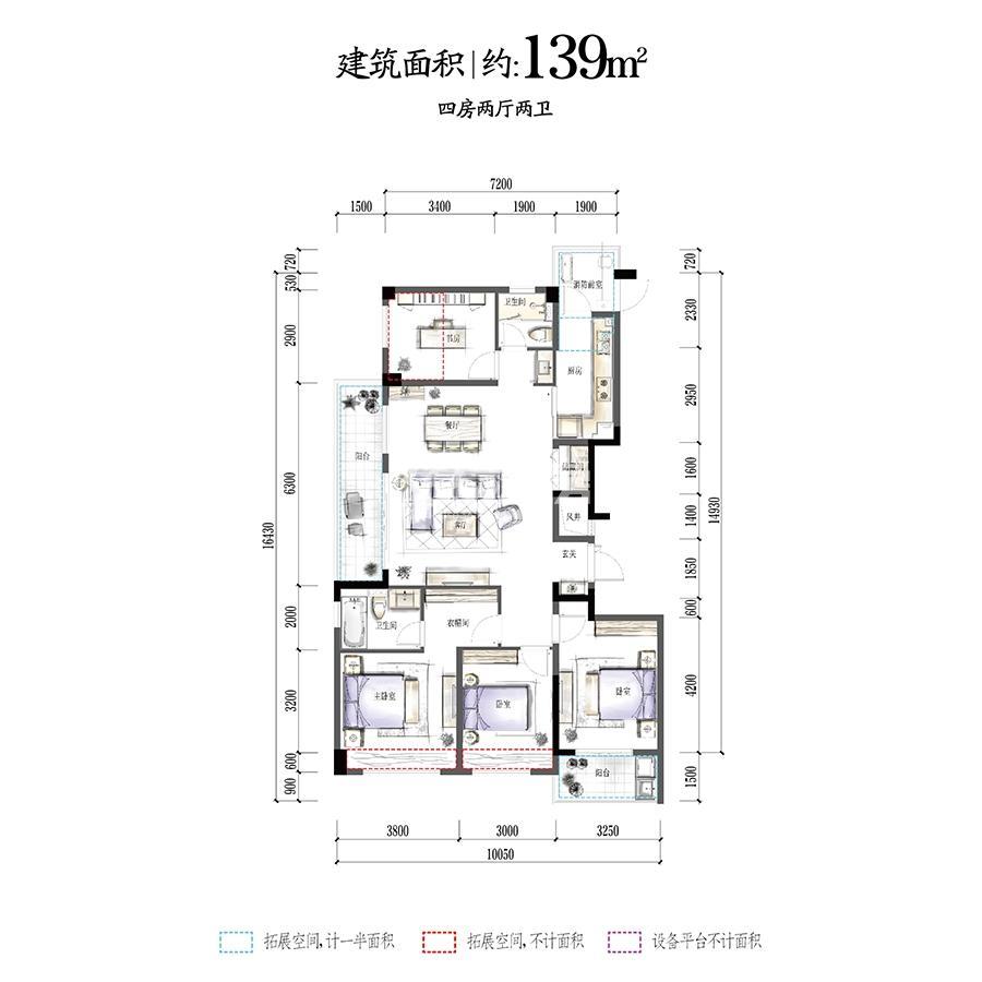 华夏四季高层D1户型139方四房两厅两卫