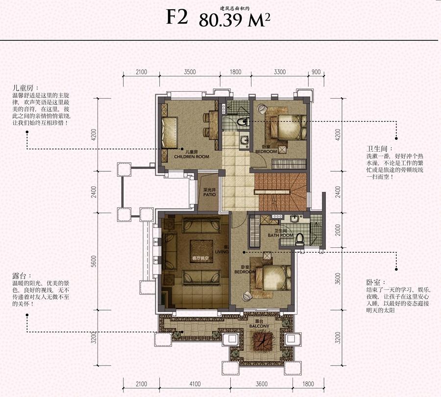 柏庄丽城约293平L1户型图F2层