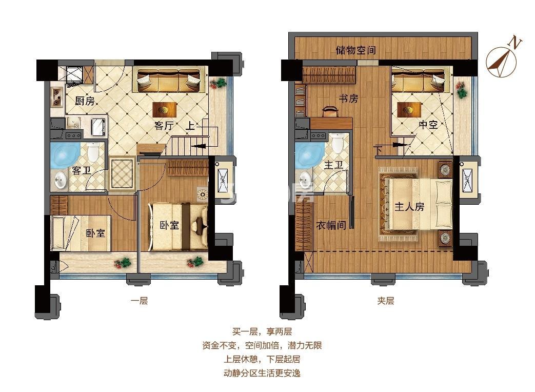 佛奥天佑城46平loft公寓c户型