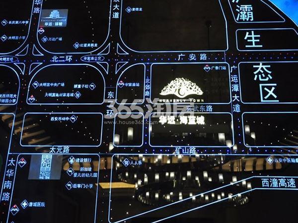 华远海蓝城实景图售楼部区位实景(2017.07)