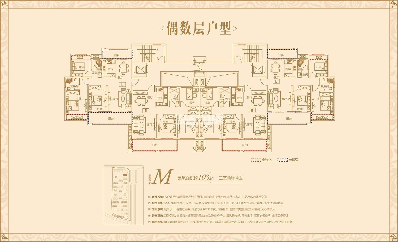 同昇玫瑰园户型图