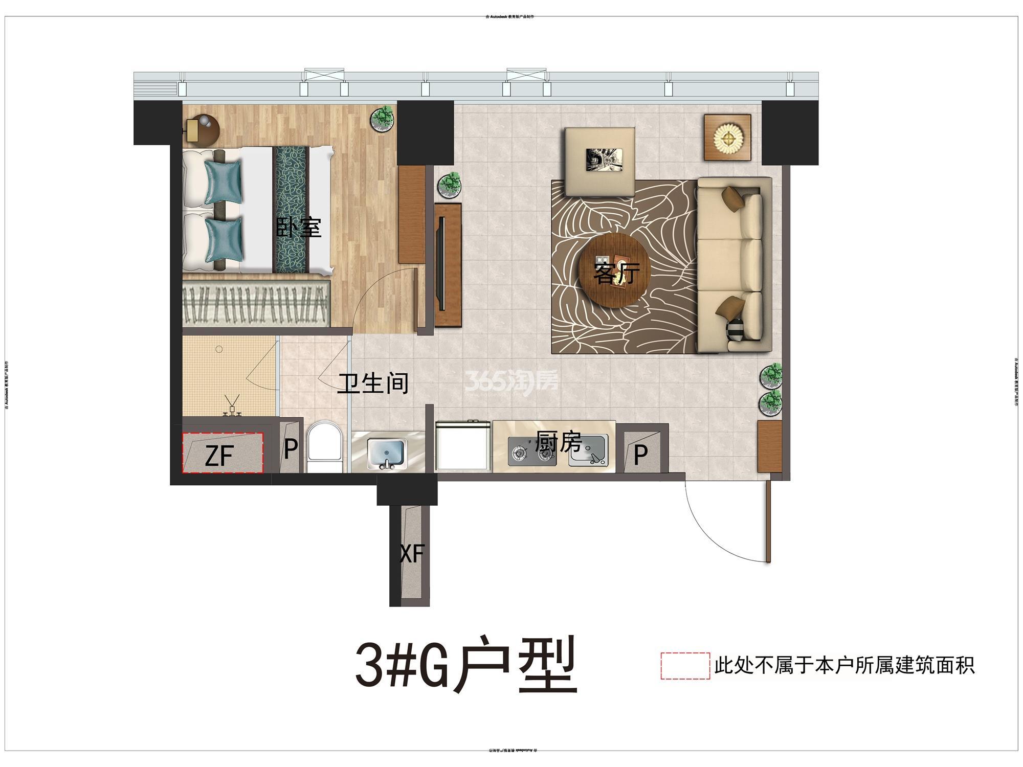 碧桂园深蓝国际G户型53方(3#)