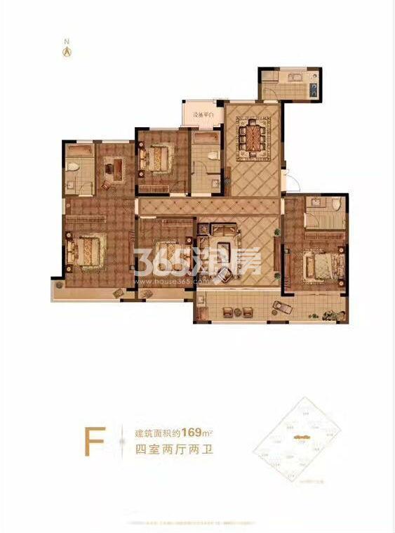 荣盛首府169㎡户型图