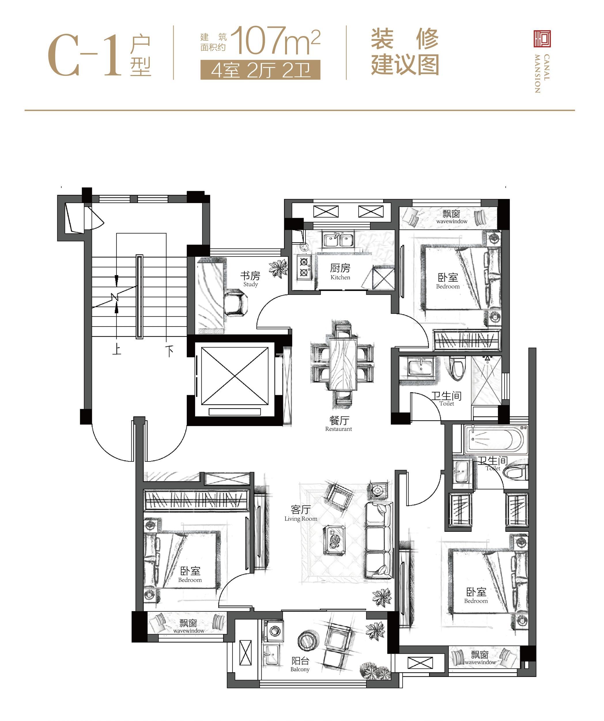 旭辉运河悦章洋房3、4、7、8号楼C-1户型 107㎡