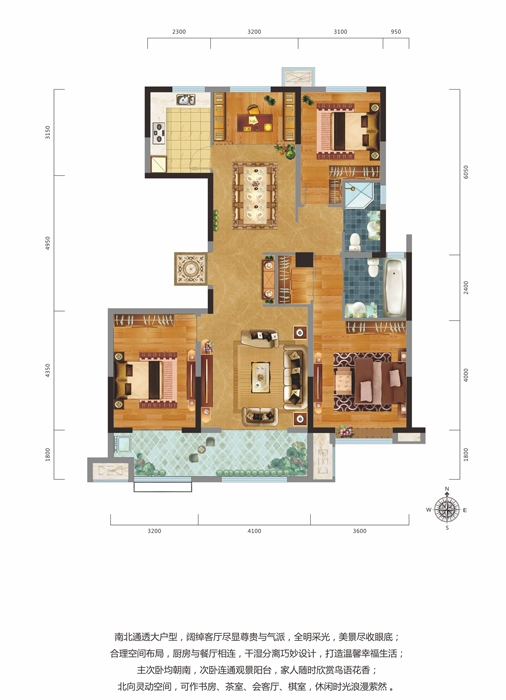中建昆明澜庭二期4室2厅2卫1厨140平