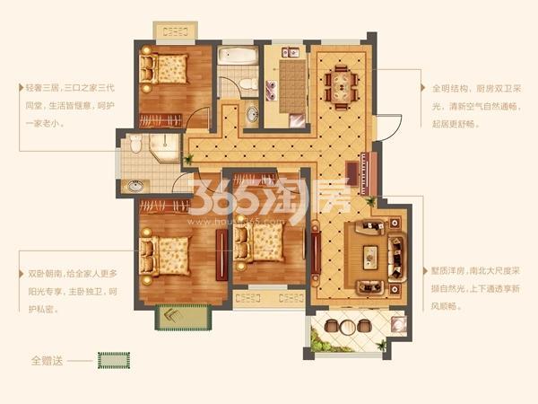 洋房A户型三室两厅一卫 122.20㎡