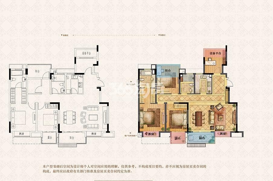 荣里125㎡四室两厅两卫G4户型图