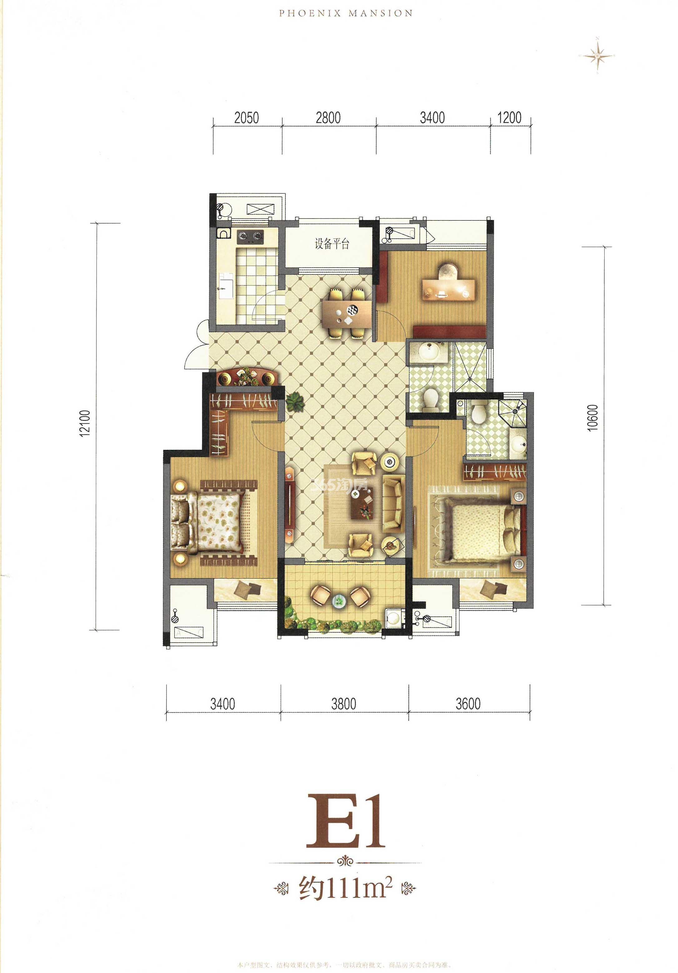 E1-111㎡ 三房两厅一厨两卫
