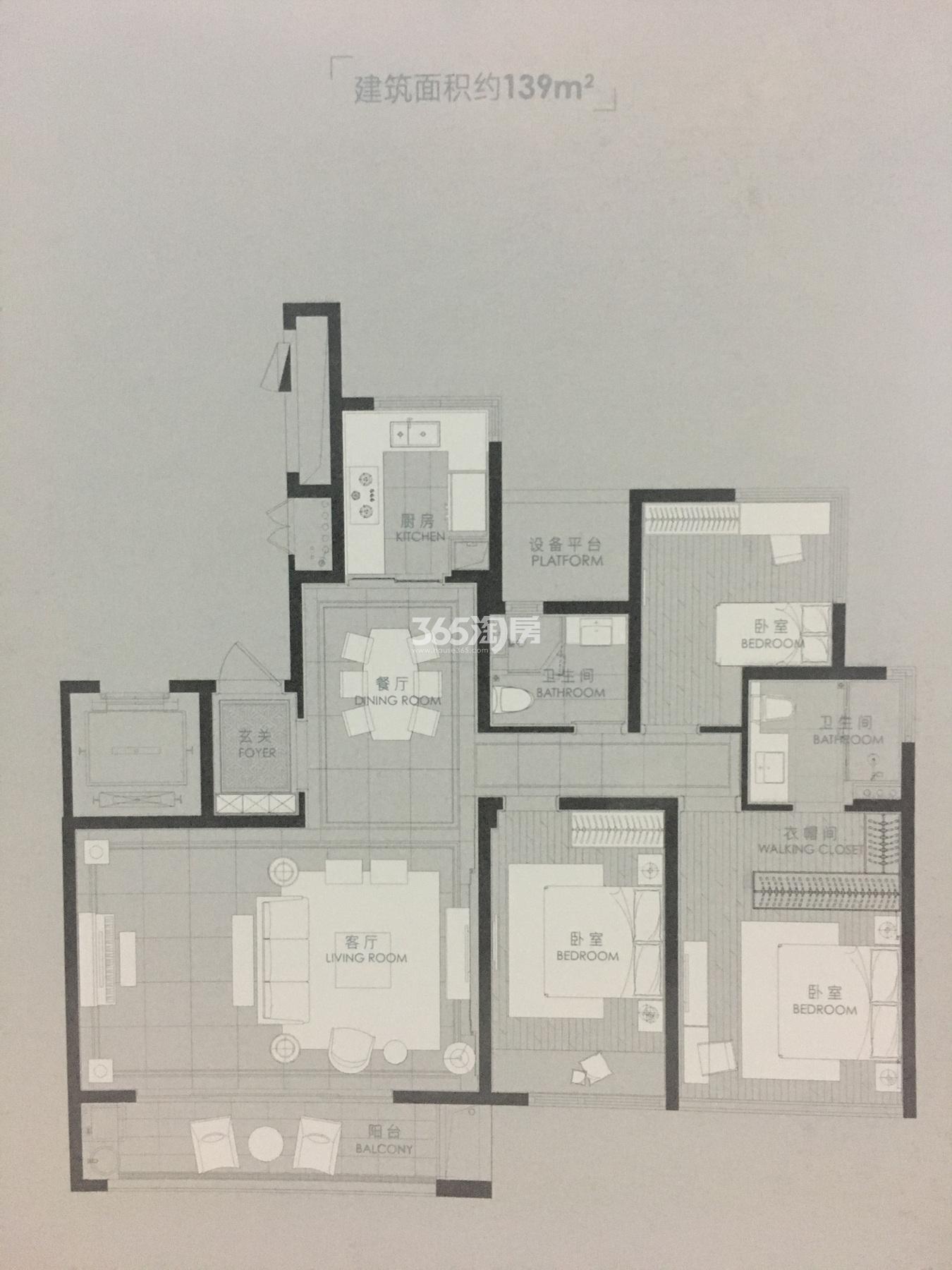 融信公馆ARC项目4号楼139㎡户型