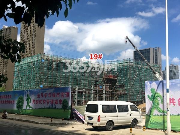 银城东樾府19#楼工程实景图(2017.8摄)