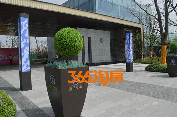 西子曼城售楼部门口实景(2017.10.4)