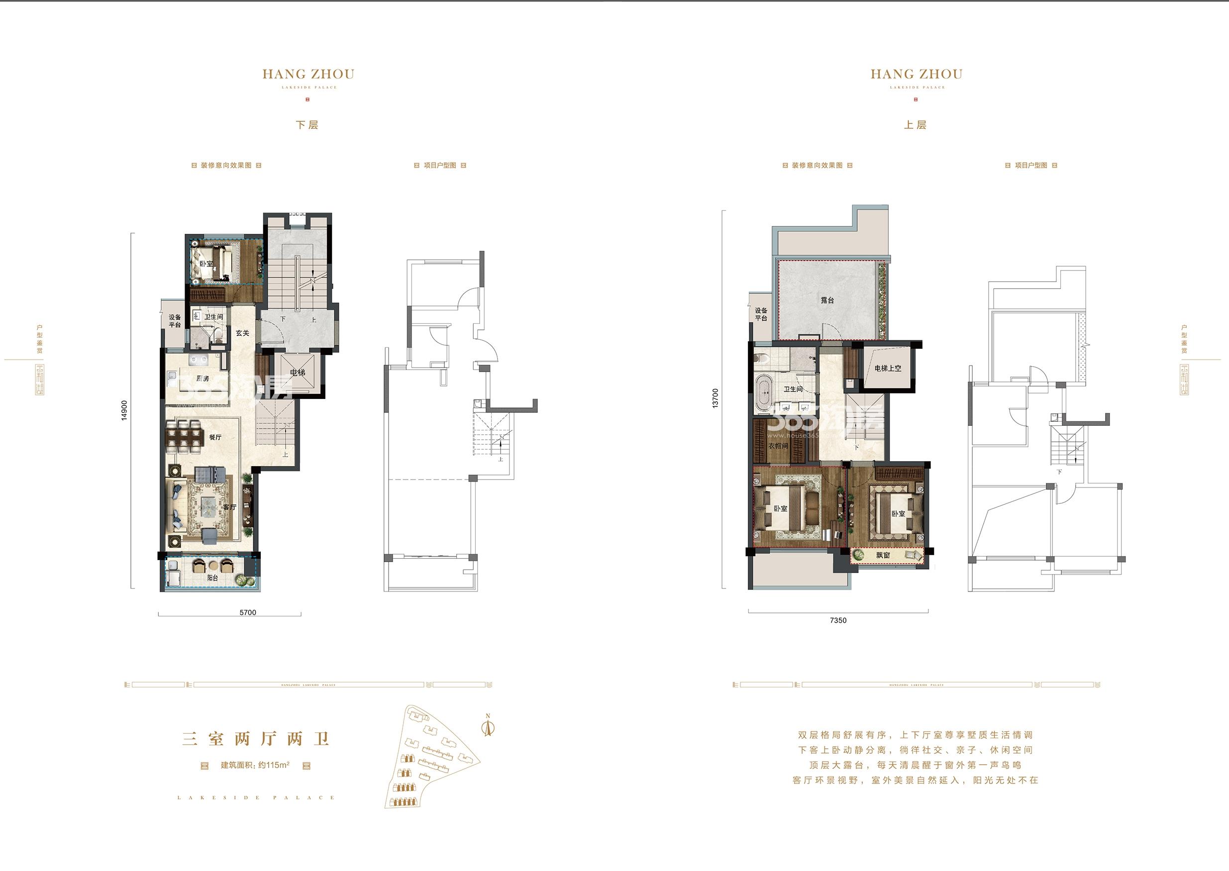 绿都云和湖6-9号楼A4户型115方户型图(已售)