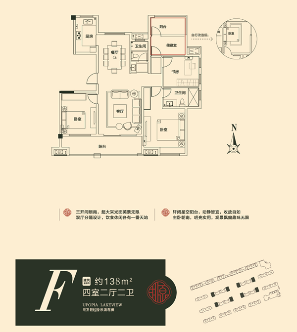 明发碧桂园·桃源观澜户型图