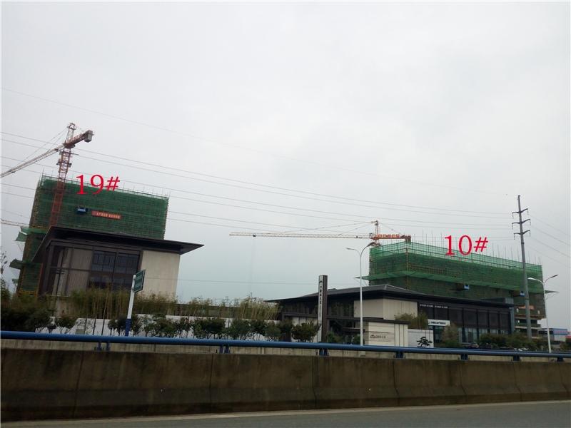 安建翰林天筑项目工程进度(10.25)