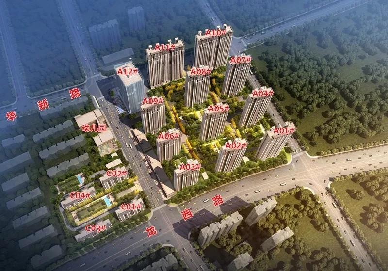 中海城南公馆鸟瞰图