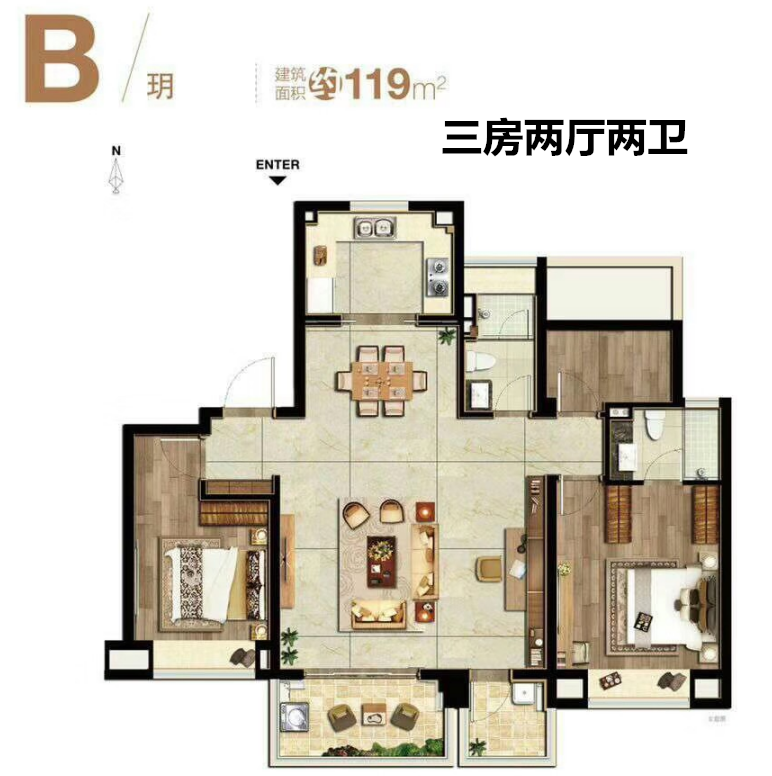 五矿澜悦栖原119㎡住宅户型图