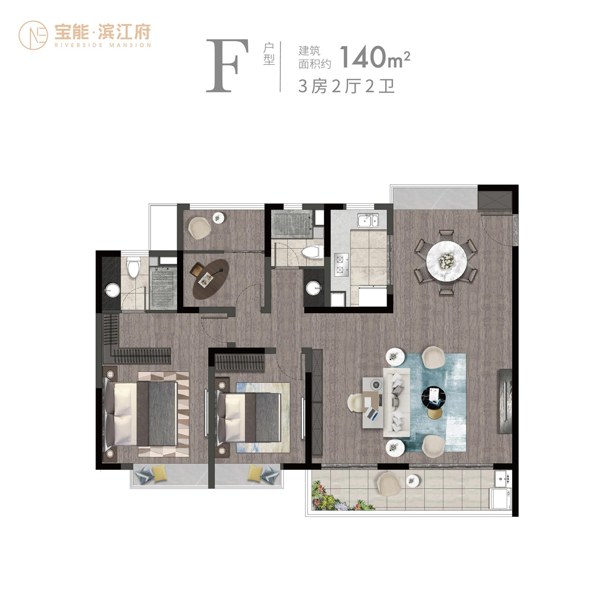 宝能滨江府F户型140㎡户型图