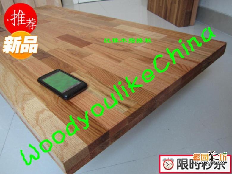 浙江木又来实木台面板专门提供各全实木台面板