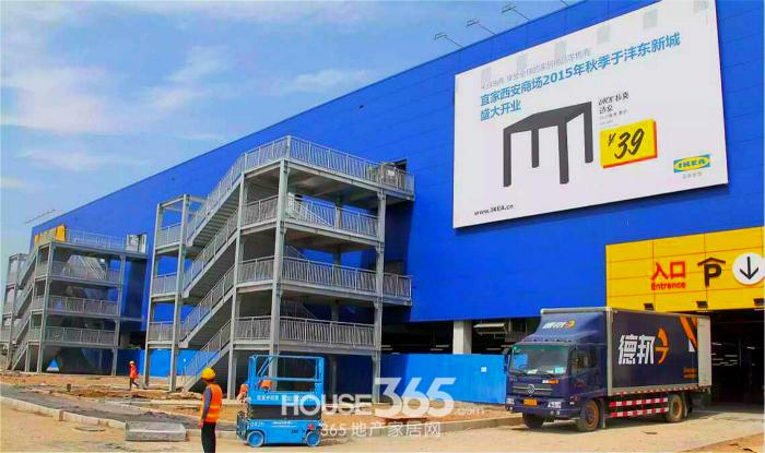 西安宜家商场将于8月27日正式开业